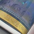 "Design ""Corona 6/Gold Colors"""